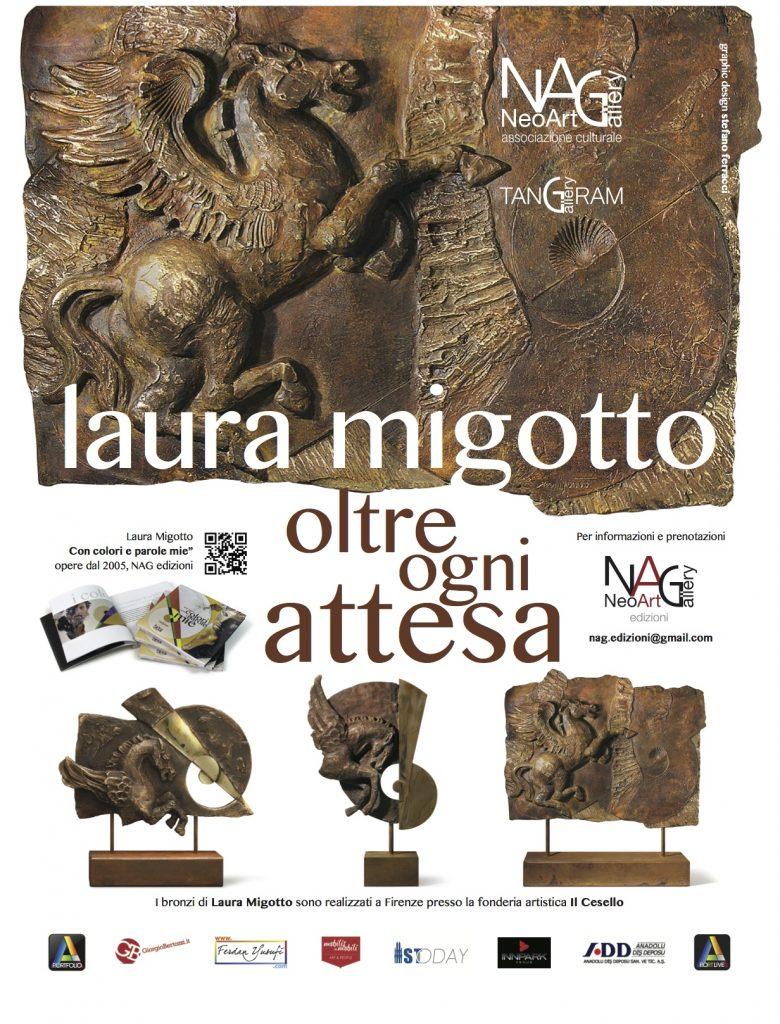 Juliet Bertozzi Yusufi Migotto